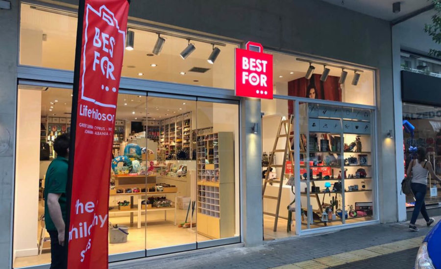 bestfor-veroia-store