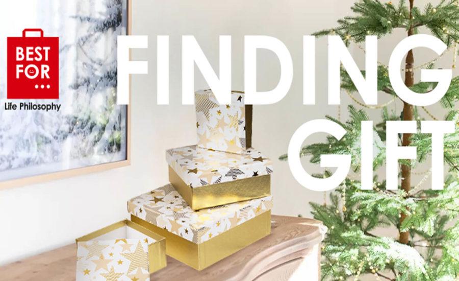 christmas-gifts-bestfor